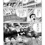【悲報】『漂流教室』とかいう漫画wwwww