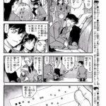 【悲報】 工藤新一さん、20年を超えるコナン生活のせいでガイジ化wwwww