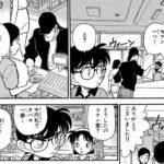 【悲報】名探偵コナン「千円札でタバコ1個……妙だな……」