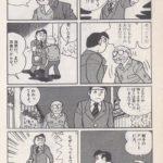 【悲報】藤子・F・不二雄さん、fateの原作者だったwwwww