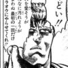 【悲報】彡(゚)(゚)「ヴァージンじゃないとかワイは気にせん、ヴァージン厨とか頭おかしいやろ」←これさwwwww
