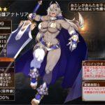 【悲報】オークさん、ついに女騎士(ビキニアーマー)になるwwwww