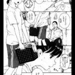 【画像】ヱロ漫画の女キャラで二篠歩ちゃんを超える可愛いキャラは存在しない説wwwww