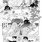 【朗報】ケロロ軍曹、ヱロ漫画だったwwwww