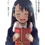【悲報】マガジンの新連載、「高木さん」に似てる漫画ヱロ漫画wwwww