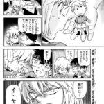 【悲報】灰原哀さん、媚びるwwwww