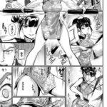 【悲報】女の子に犯されるヱロ漫画、不人気wwwww