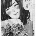 【悲報】監獄学園の花さん、捨てられるwwwww