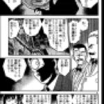 【悲報】名探偵コナン、とうとうあの方の正体が判明するwwwww(ネタバレ)