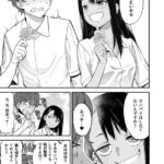 【画像】彡(゚)(゚)「からかい高木さん…最高やな!」マガジン「!!!(シュババババ」
