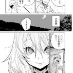 【悲報】狐娘「こん!恩返しに来たやで!」