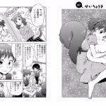 【画像】成長期の女子中学生がまだ生えてないのを気にする漫画wwwww