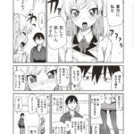 【画像】同人CG集「催眠!wNTR!w円光!w」ワイ「はぁ…」