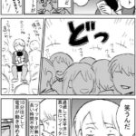 【悲報】緊急地震速報が鳴ったとき、人々は笑った。母が描いたマンガが話題にwwwww