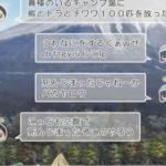 【悲報】今期アニメ「ゆるキャン△」キモすぎワロタwwwww