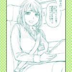 【画像】デカ乳女の子とπズリするヱロ漫画のヱロさwwwww