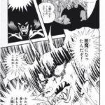 【悲報】ワイデビルマン、咽び泣くwwwww