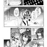 【悲報】阪神タイガースさん、ヱロ漫画内でも拙攻続きwwwww
