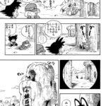 【画像】彡(゚)(゚)「ドラゴンボールの地球人最強はクリリン」