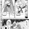 【悲報】咲-Saki-、五位決定戦をフル描写してしまう痛恨のミスwwwww