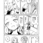 【悲報】リアル高木さん「西片~!えいえい」西片「た、高木さん消しゴム投げないでよ!」