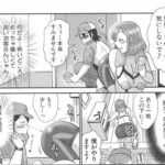 【画像】こういう笑わせにくるヱロ漫画wwwww