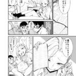 【画像】からかい上手の高木さん系の漫画、量産されるwwwww