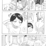 【画像】ヱロ漫画の男「ほら男同士だろ。なに恥ずかしがってんだよ」