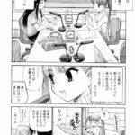 【画像】ヱロ漫画家「俺の好きな女性声優に生やしたろ」