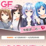 【悲報】ガールフレンドやらかすwwwww