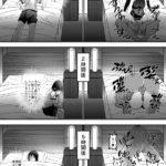 【悲報】間男「おら!」パンパンッ 寝取られ女「間男君のすごいいい!」無関係ワイ「おおおおお((泣))」