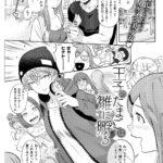 【画像】ヱロ漫画家さん、ガチレズヒロインをノンケ堕ちさせてしまうwwwww
