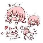 【画像】女子高生漫画家さん、可愛すぎるwwwww