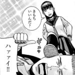 【画像】三嶋瞳 とかいうヒナまつりの闇wwwww