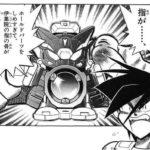 【画像】漫画のビーダマン「バシュ!ズギャアアアアアアン!!!!!」ワイ「はえ~すっごい…」