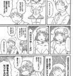 【画像】サキュバス「はいワイくん淫紋描いちゃいましょうね~♡」女体化されたワイ「やめろ!」
