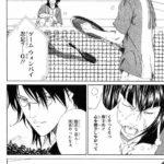 【朗報】テニプリの忍足、負傷した石田銀に代わり日本代表入りwwwww