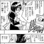 【朗報】るろ剣・和月伸宏「10~14歳くらいまでの女の子が好きだった」