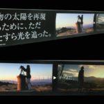 【画像】FF15 の広告が改めて見ると凄すぎるwwwww