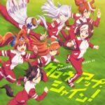 【朗報】アニメ「ウマ娘 プリティーダービー」 に競馬ファンからも称賛wwwww