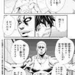 【悲報】プロボクサー「減量キツいよ…」←何で減量するの?自分の階級で正々堂々と戦えよwwwww