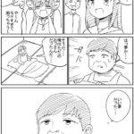 【悲報】おっさんが女の子になる漫画、炎上が止まらないwwwww