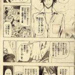 【悲報】二流漫画家が冨樫先生のヒソカをパクった結果wwwww