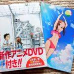 【悲報】からかい上手の高木さん最新刊、もうめちゃくちゃwwwww