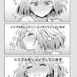 【悲報】ジャンプ+に乳頭丸出し近親描写のある漫画が掲載されてしまうwwwww