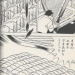 【画像】漫画で「えぇ…」てなった展開wwwww