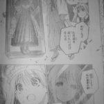 【悲報】 ゆらぎ荘の幽奈さんの正体wwwww