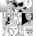 【朗報】ヒナまつり とかいう漫画wwwww