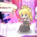 【悲報】クッパ姫←おぱっいでかい、キングテレサ姫←おぱっいでかい