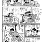 【画像】両津「麗子!わしと結婚しよう!」